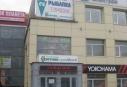 магазин охотник рыболов в михайловске