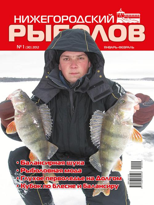 Новые правила рыболовства 2019