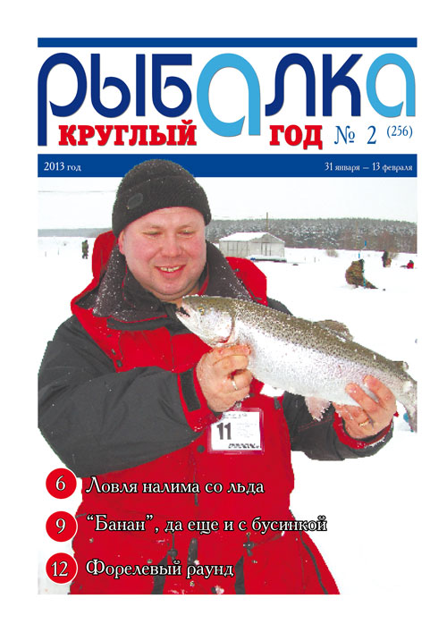 закон о платной любительской рыбалки в 2017 году