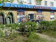 рыболовные магазины в нижнем новгороде сормовский