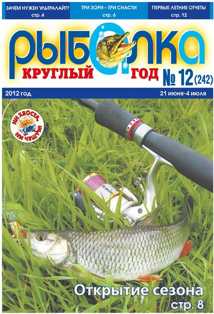 рыболова нужно