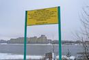 Запрет рыболовства на зимовальных ямах
