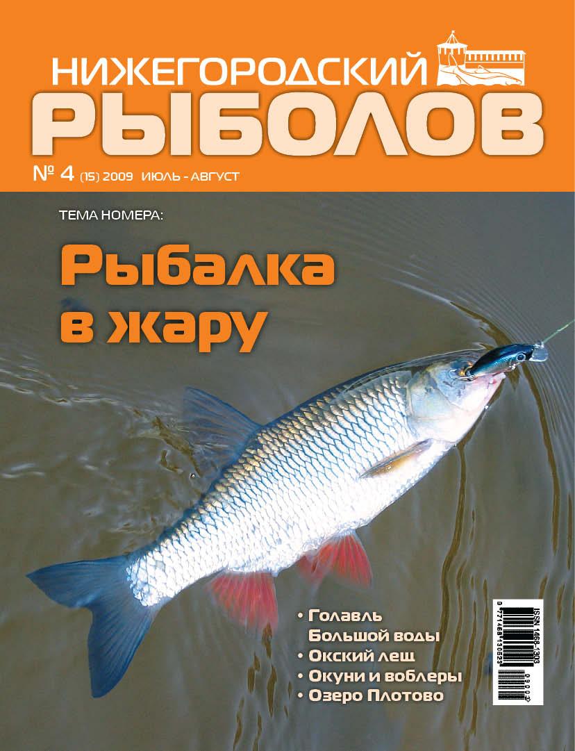все рыболовные места нижегородской области
