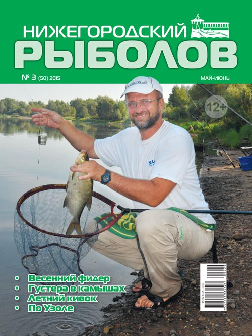 весны 3 рыболов