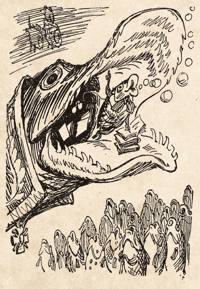 Иллюстрации к сказке премудрый пескарь художника каневского