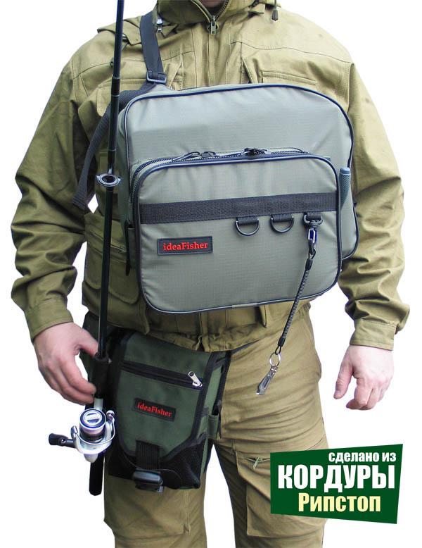 Ideafisher рюкзак для ходовой рыбалки 2015 рюкзак кенгуру мишка отзывы
