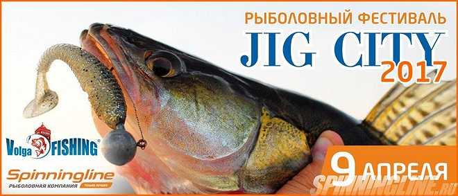 цели рыболовного спорта