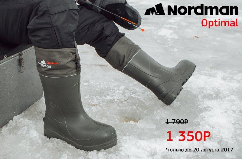Сапоги Nordman Optimal из ЭВА для зимней рыбалки и охоты dec52dde478